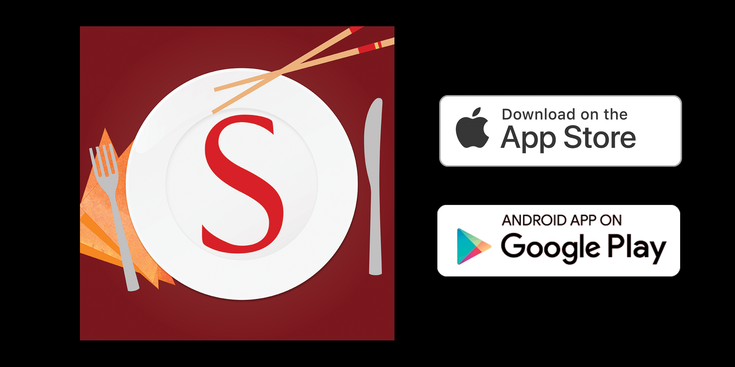 Download the new Serenitee Rewards Mobile App!