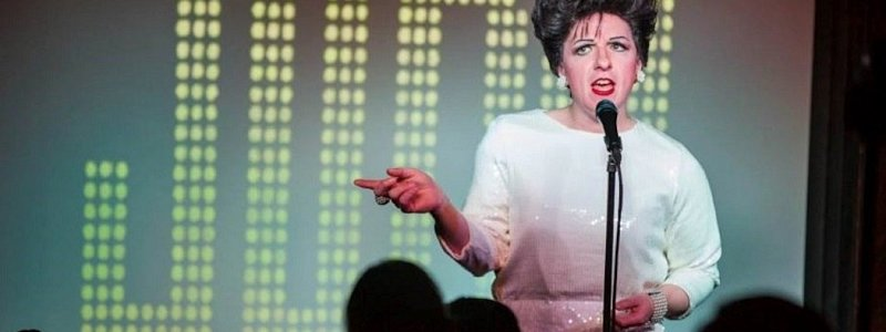 Peter Mac Channels Judy Garland In Salem